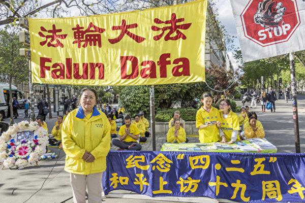 从天津来法国的张春芳女士是4月23和24日天津事件的见证人。(关宇宁/大纪元)