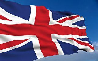 脫歐無法削減華人移民英國的熱情
