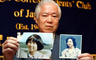 日媒:金正恩下令 禁谈日本人遭朝绑架问题