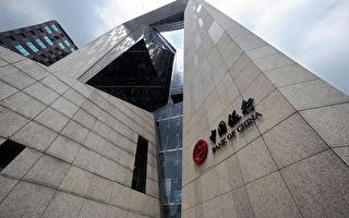全球10大最赚钱企业 4中国银行上榜 专家赫然见危机
