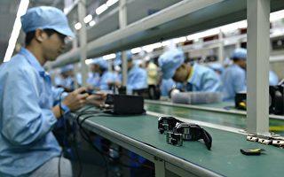 贸易战压力和中共严控 中国科技产业遇寒风