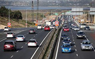 降低限速 加收燃油税 你觉得怎样才对?