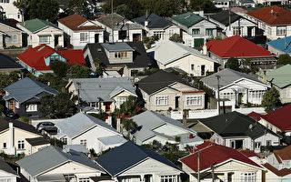 聯合國要求新西蘭限時整改 特別是住房