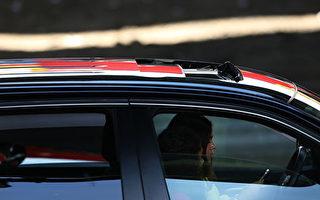 开车用手机遭罚后 保险费提高多少?