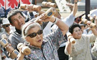 全球最年长人瑞日本去世 享寿117岁