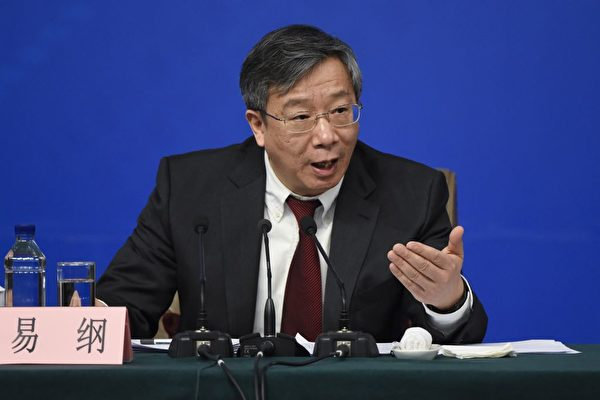 易纲否认打货币战 央行速祭出系列改革举措