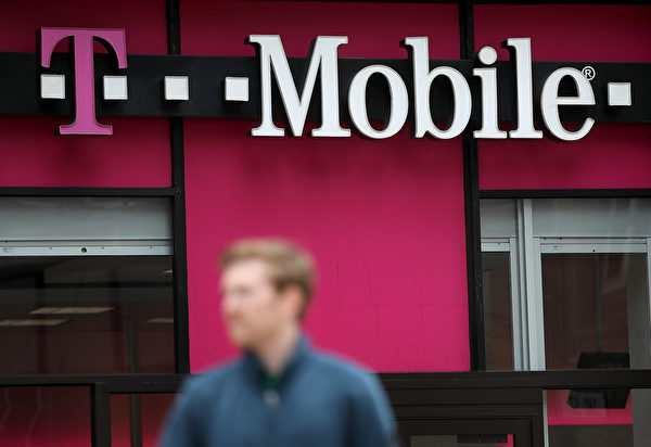 2017年陪審團裁定華為違反與T-Mobile的合同,需支付T-Mobile 公司480萬美元。(Justin Sullivan/Getty Images)