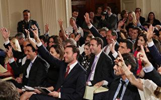 """""""假新闻太多""""川普将再缺席白宫记者晚宴"""