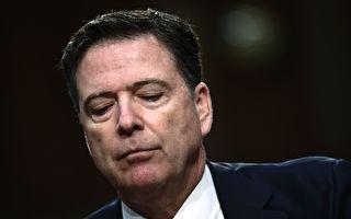 前FBI局長新書披露電郵門案更多內情