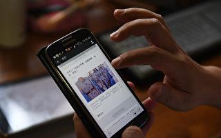 北大学生要求公开沈阳案 网民跟审查员斗智