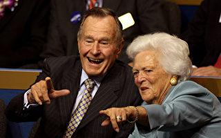 老布什夫人健康不佳 不再寻求更多治疗