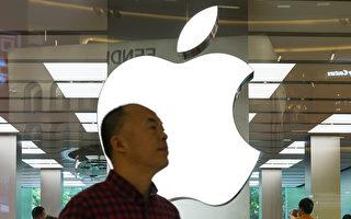 中兴遭禁 北京是否动苹果?这组数字透玄机
