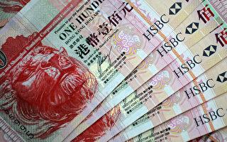 史无前例!港元兑美元跌破7.85 金管局一周13度救市