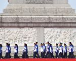 陈思敏:中国因言获罪年龄见新低 中共在怕什么