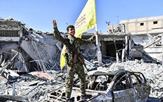 川普考慮從敘利亞撤軍 暫凍結2億援敘資金