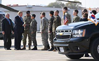 驻韩美军家属首次举行撤离朝鲜半岛训练