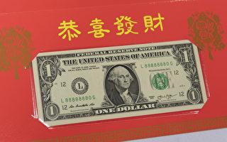 美中貿易紛爭中 中共再次增持美國國債