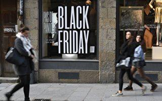 法國電商推出春季「黑色星期五」打折