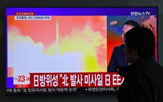 【快讯】朝鲜宣布中止核试验 川普:大进展