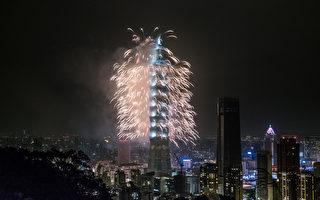 美媒:台湾取代香港 成亚洲言论自由堡垒