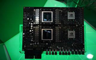 科技巨頭為何爭先研發人工智能芯片?