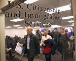 美5月移民排期 中国人绿卡批准EB3前进最多