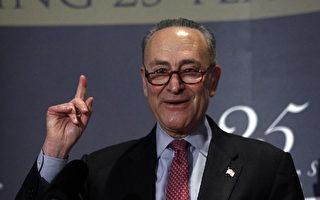 舒默支持川普对抗中共 美国两党集体梦醒