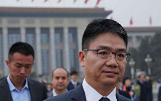 劉强東涉嫌一級强姦 京東虛假公關惹怒律師