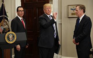 川普在白宫会见刘鹤 谈美中贸易