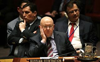 俄否认毒杀双面间谍 要求与英共同调查遭拒