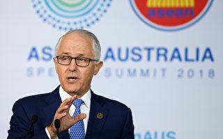 中共报复澳洲反共浪潮 拒发签证给澳部长