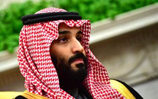 沙特王储支持川普中东议程 肯定以色列存在