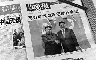 金三胖访中 文昭解读新华社消息内藏之深意