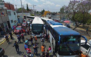 中美洲大篷车千人逼近 川普指示国土部拦阻