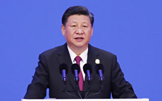 习近平承诺开放缓贸易冲突 如何实施引关注