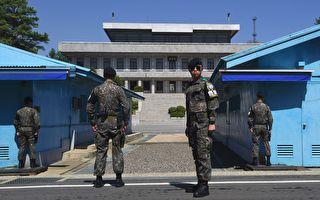 韓國朝鮮仍處於戰時?一分鐘了解《朝鮮停戰協定》