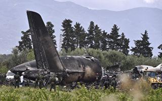 【更新】阿爾及利亞軍機墜毀 至少257人遇難