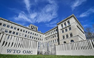 美中WTO爭論白熱化 美劍指中共干預市場資源