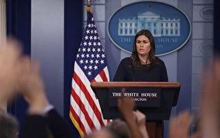 白宮報告:有證據顯示敘政府發動化武攻擊