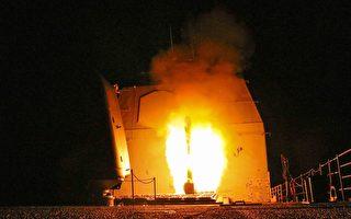 105枚导弹都命中目标 川普赞美军达成任务