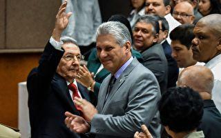 卡斯特罗终于卸任!古巴民众盼变革