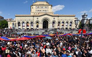欲无限期执政的亚美尼亚总理抗议声中辞职