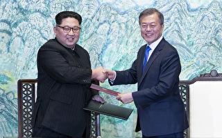 文金會簽署「板門店宣言」 允今年內結束韓戰
