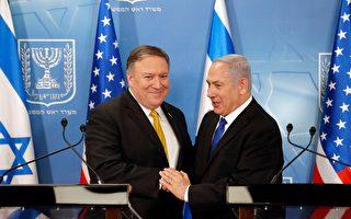 美国将于5月14日在耶路撒冷设大使馆