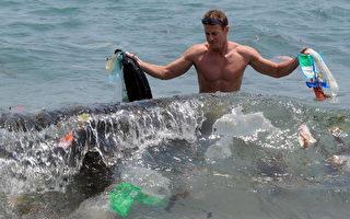 塑料污染有解! 英开发出分解塑料的酵素