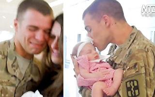 大兵丈夫終下飛機 妻子的見面禮讓他哭不停