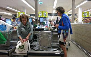 【更新】珀斯超市禁用塑料袋已开始