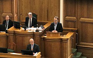 关注中共迫害法轮功 丹麦议会举行专题答辩