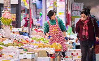 台3月CPI年增1.57% 主計總處:物價仍屬溫和平穩
