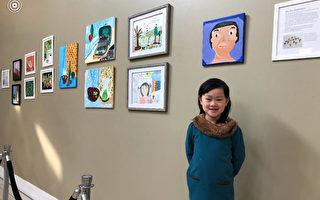 Rebecca Wu个人艺术展